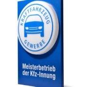 KFZ-Innung. Neues Meisterlogo